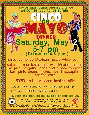 2015 ALA Cinco de Mayo poster -small